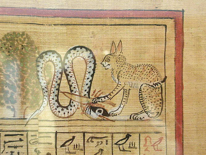Egyptian cat god Hunefer